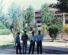 Sharif University of Technology 1988